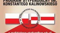 Studium Europy Wschodniej ma przyjemność ogłosić nabór do Programu Stypendialnego im. Konstantego Kalinowskiego – II na rok akademicki 2018/2019 Program jest kontynuacją i rozwinięciem Programu Stypendialnego Rządu RP im. Konstantego […]