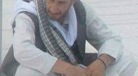 Wydział Orientalistyczny Uniwersytetu Warszawskiego serdecznie zaprasza n Wykład otwarty How Iranian are the Baloch: Stereotypes and Perceptions in Search of Identity Wykład wygłosi dr Vahe Boyadjian z Ormiańskiej Akademii Nauk […]